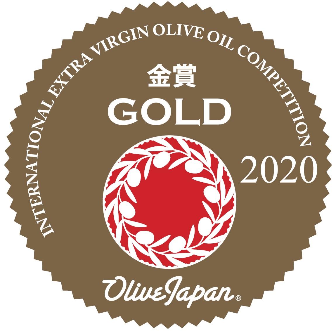 comprar aceite de oliva de jaen online